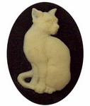 Sitting Cat Cameo Cabochon Black Base Resin 40x30mm 382x